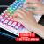 RK蒸気パンクRGBバーライトゲーム復古メカニカルボボールマウスセットボタンマウスCHERRYcherry軸赤軸青軸コンピュータノートケーブル108鍵盤白氷青めっき版青軸+電競プログラミングマウス1年で新品になり、換代修理となりました。