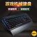 魔錬者MK 7108キー挿抜軸ハイブリッドキーボードキーボードは、絶好調に黒シャフトを求めています。