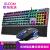狼蛛蛛蛛F 2208マクロプログラミングメカニンボックスブラックシャフト(ノブラットキーボードゲームの競合キーボードキーボードキーボードキーボードキーボードキーボード)【マウスセット-旗艦版-王者】(青軸)(混光)