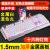 Technologyゲームパソコンカフェusbボタンマウスセット3点セット銀白色ハイブリッドキーボード+牧馬人金属静音白マウス