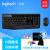 ロジク・ルールMK 345無線キーマウスセット家庭用ゲーム機械手触りキーボード・マウスセットノートパソコンMK 345防飛散キーマウスセット