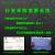 RAZER(RAZER)サノタランチュラCynos光ゲームフィルムキーボードセット黒(標準版カラコンセット孤島ボタン)サノレモギ標準版縮約パッケージ