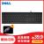 DELL(DELL)KB 216ケーブル黒のUSBインタフェース、ノートパソコンデスクトップコンピュータの一体機、家庭用オフィスU口マルチメディアキーボードKB 216キーボード黒