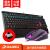 DAREUEKU 812 104キーハイブリッドワイヤード静音メニルキーボンドゲームボンドボンボンボンドエレキキーボードEK 812アップグレード版黒軸+EM 915アップグレード版
