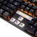 賽徳斯(Sades)烽影メニニカルドマウスセットゲームキーセットノートパソコンケーブルバーラット电競外设吃鶏キーボード(黒橙光青轴)