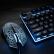 ユニックゲームマウスセットゲームマウスキーボードセットゲームゲームマウスキーボードセットゲームゲームゲームゲームゲームゲームゲームゲームゲームゲームゲーム