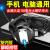 EWEADNゲームバーライトLED付き牧畜馬人本当に機械的な手触りのキーボードセットlolボタンマウスデスクトップケーブル薄膜ネットカフェの外にパソコンノートUSB外にキーボードを接続します。牧馬人の黒い虹のバトライトキーボード+牧馬人の三世代静音黒マウス+イヤホン