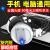 Technology蒸気パンクレトロ牧人メカニンボンドマウスヘッドセットセットパソコンボタンマウスノートの三点セットのケーブル赤軸茶軸の外に電競ゲームを食べます。青軸黒軸104鍵盤の混光銀白色青軸-マクロプログラミングマウスの三点セット