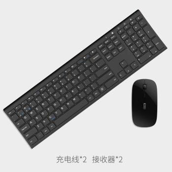 B.O.W航空世HD 192ワイヤボード+Bluetoothキーボードダブル充電単キーボード携帯型ノートパソコンゲームオフィス用ダブルモードキーボードマウスセット-ブラック110ボタン