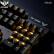 アイスス・ス・スカウ・ガミョン・インテロット・K 7黒機械光軸ゲングボンドデスクトップコンピュータケーブルバーライトRGB金属パネル(類青軸風合い)