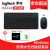 ロジク・ルールMK 245無線デジタルキーボード・マウスセットデスクトップパソコン・ノートパソコン家庭用オフィスUSBキーマウスMK 245 Nanoブルーキーホルダーセット79キー+フォトマウス