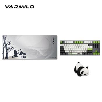 Varmillo(Varmillo)パンダがチキンを食べて復古CMYKシリーズメカニンカルボルドCHERRYcherry軸体のオフィスコードキーボードVA 87鍵盤パンダcherry青軸