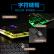 GX 12ケーブルゲームミッキーマウスセットパンクまねる機械的手触りキーボードマクロ定義マウスUSBキーボードUSBミュートマウス