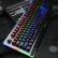 英菲克(INPHIC)V 980 SメールボックスオフィスキーボードLOL家庭用ケーブルゲームネットカフェbacklait外设パソコンノートUSBまぶしい青軸キーボード