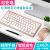 英菲克(inphic)充電可能超薄型静音ワヤンスキーマウスセットデスクトップパソコンノートパソコン用ゲームキーマウスセットバラ金(充電版)