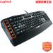 Logitech/ロジクロールG 710+ゲーム競合キーボード英雄連盟LOLメカルキーボアドCHERRY茶軸g 710+茶軸