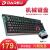 DAREUEK 812 104鍵盤混光有線静音メニカルキーボンドゲームミッキーボンド電子競合キーボード(全鍵盤無沖食べチキンキーボードマウスセット)精鋭版-104鍵盤-104鍵盤-黒青軸