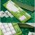 Varmillo(Varmillo)森霊主题金静静電容量/CHERRY軸メカルボオフィスプログラマープレゼントメカルキーボア108鍵盤主题金cherry茶軸無灯