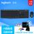 ロジク·ル(Logitech)MK 315ワイヤ·ボア·マウスセット静音ワイヤ·レスキー·ボード防飛沫オフィスノートパソコン無線マウスMK 315無線静音マウスキーボードセット