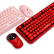 MageGee V 910無線キーマウスセットオフィスキーボードマウスセット復古チョコレートの丸ボタンマウスセットクラシック赤
