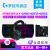 ルージクール(G)G 910 RGB全サイズ机械ゲームミックボックスRGBメカルキーボンド绝对生G 910+G 933+G 903+POWERPLAY
