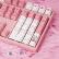 Akko 3108 V 2メカニカルボーワールドツアー東京の桜のキーボードゲームミッキーボンド女性電撃フルサイズチキンノートのキーボードピンク紫軸自営