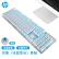HP(HP)GK 100メカルキアボンド青軸黒軸茶軸赤軸(HPメカルキーボンド)銀白(氷青光)青軸青軸