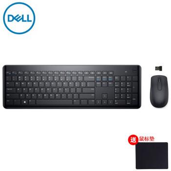 DELL(DELL)ワレスキーマウスセットノートパソコン一体機オフィスU口キーマウスセット無線usbチョコレートキーボードDELL 117
