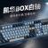 黒谷谷(Hyeku)GK 715 s有線メニルキーボンドゲームメニルドボンドがチキンキーボードPBT鍵盤灰黒凱華を食べて白い軸を抜き差します。