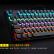 魔錬者1505(MK 5)メカニカルボボ有線キーボードゲームボックス108キーバークキーボードキーボードキーボードキーボードキーボードキーボードキーボード全鍵盤無沖食べ鶏キーボード青軸