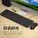 フィリップス(PHILIPS)SPT 6201 Bマウスセットのワイヤードキーセットの執務ボタンマウスセットの跳ね防止プラグは黒です。