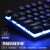 EWEADNゲームバーライトLED付き真機械的手触りキーボードマウスセットマウスパッドパッドパッドパッドパッドパッドパッドパッドパッドパッドパッドパッドパッドパッドパッド静音ネットカフェの外に設置されているパソコンノートカバーusの外にキーボードの黒い虹パッド+七色の黒マウス+ゲームイヤフォン