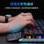 DAREUEKU 812 104キーハイブリッドミュートメールボックスゲーム電子競合キーボードマシニスト(全キー無沖CFが鶏LOLサイズ)EK 812アップグレード版【青軸】【有手托/有マルチメディアキー】