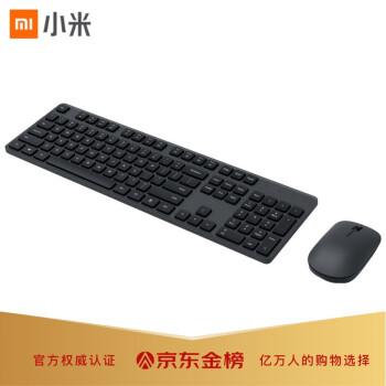 ミニミッキーのセットはシンプルで軽量で、全サイズ104キーのキーボード快適マウス2.4 G無線伝送コンピュータオフィススーツです。