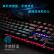 ユニック(Rapoo)V 500 PROメールボックス有線キーボードゲームミッキーボックス104キーハイブリッドキーボードチキンキーボード黒軸