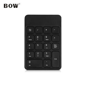 航空世(B.O.W)HW 157無線デジタルキーパッドミニキーボード財務会計会計銀行証券用ノートパソコンのキーパッドで充電できます。