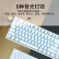 ibc F 108メカルキアボンド有線キーボードゲームボックス108キー単光cherry軸吃鶏神器バーライトキーボードキーボードキーボード白軸青軸