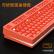 闘魚DOUYU.COM)DKM 150メニカルキーボンド104鍵盤ゲームミッキーボンド有線白色光メニカルキーボンバーバーバーバーバード電気競技キーボード橙色青軸