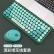 ラジウム拓(Rantopad)RF 100ワイヤマウスセットオフィスキーマウスセット携帯仿古ドットキーボードマウスパッドセット墨緑色