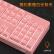 闘魚DOUYU.COM)DKM 150メニカルキーボンド104鍵盤ゲームミッキーボンド有線白色光メニカルキーボンドは、チキンキーボードのピンクの青軸を食べます。