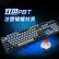 黒谷谷(Hyeku)GK 715 s有線メニルキーボンドゲームメニルドボンドがチキンキーボードPBT鍵盤灰黒凱華を食べて赤軸を抜き差します。